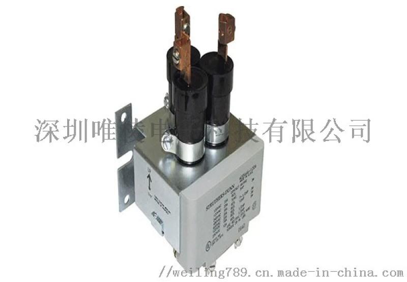 WM60A-24D  继电器