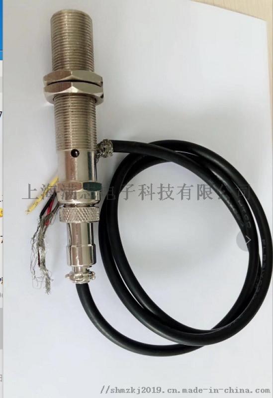 满志电子齿轮速度传感器GTS211B