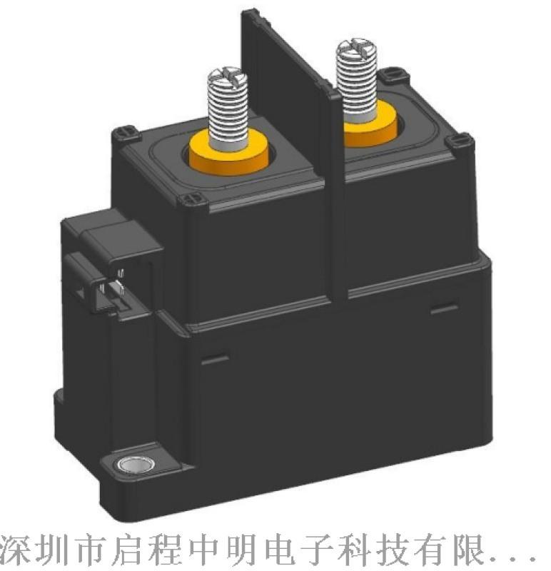 EVR200CE-A比亚迪高压直流接触器继电器