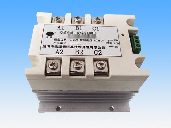 电机正反转模块J38Z1A25-3P