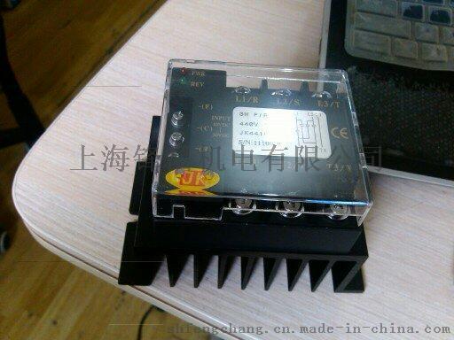 台湾JK积奇马达正逆转固态继电器JK4415HAC