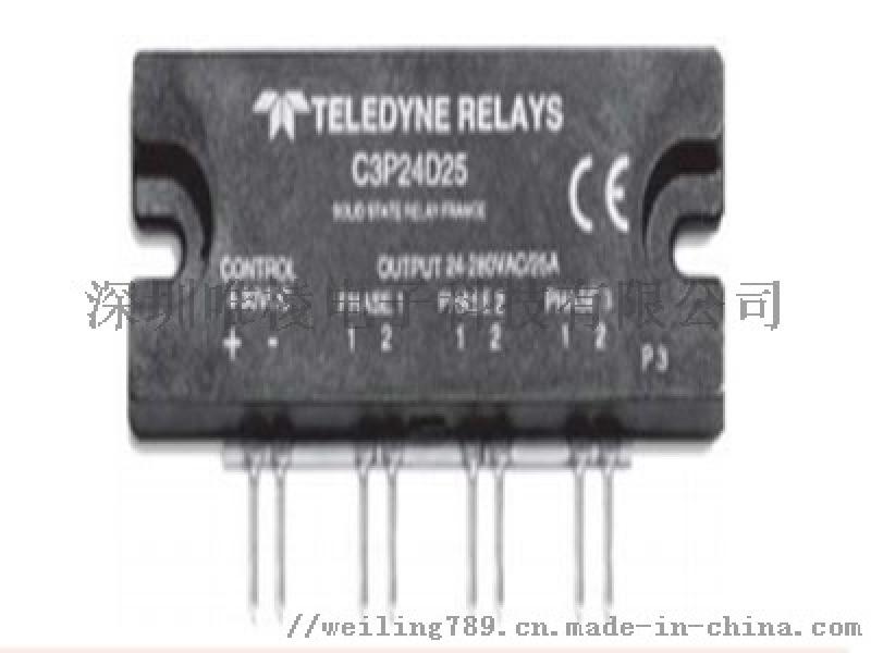 CD21CDY固态继电器