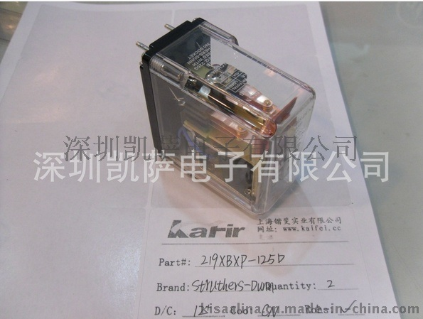 Struthers-Dunn 219XBXP-125D 固态继电器