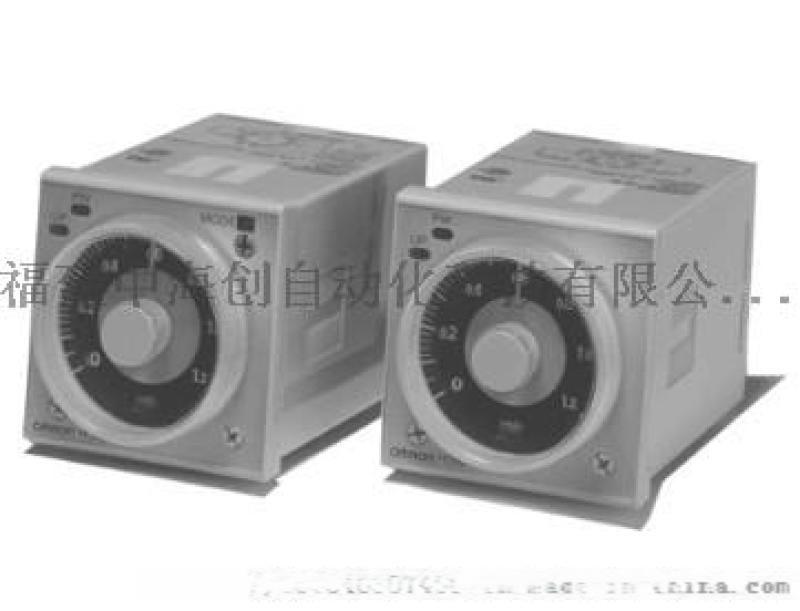 欧姆龙时间继电器H3BA-N全型号广东福建代理商
