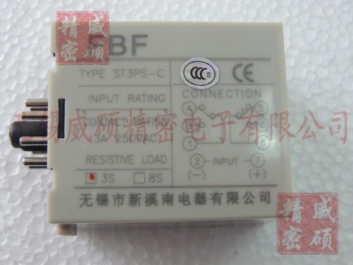 ST3PS-C新溪南FBF延时间继电器JSZ0-C