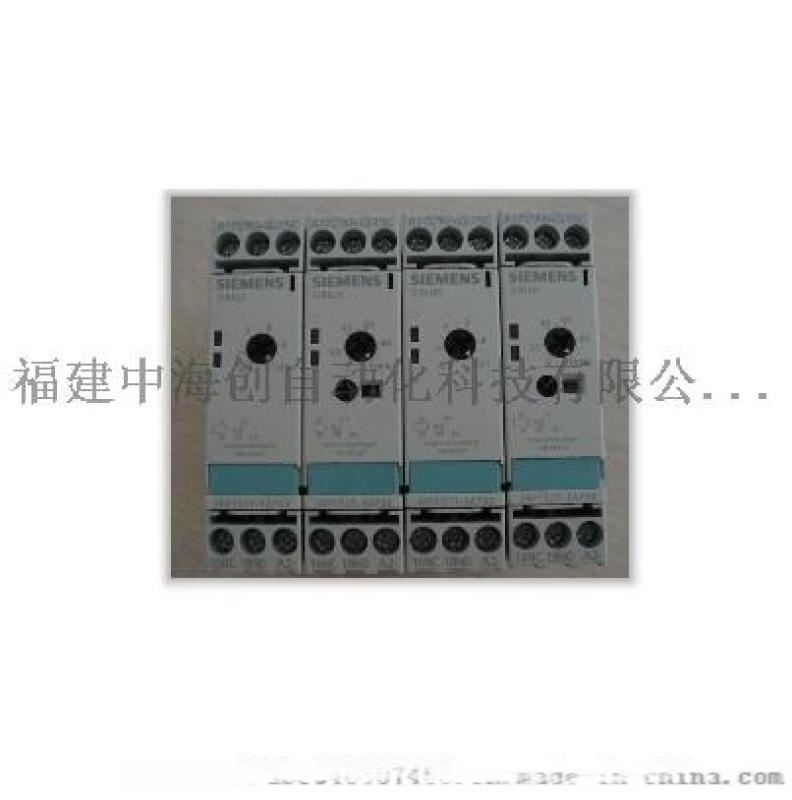 深圳西门子一级代理时间继电器特价商机