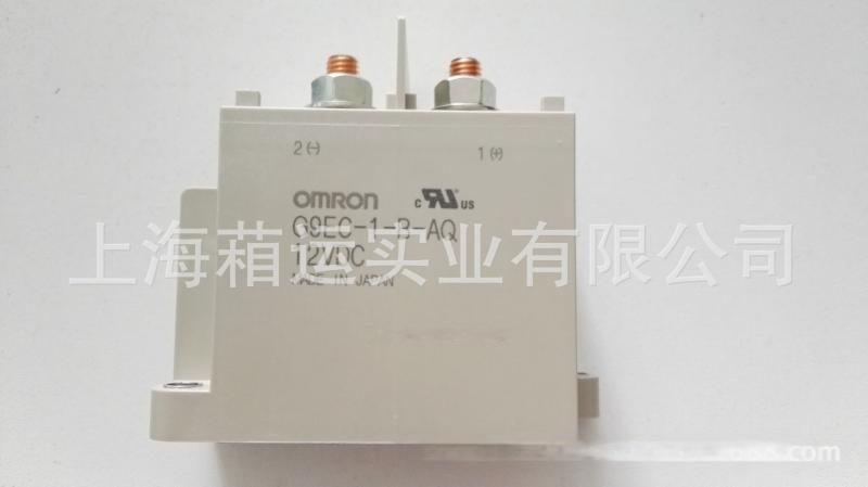 供应欧姆龙汽车继电器G9EC-1(-B)-AQ-DC12V