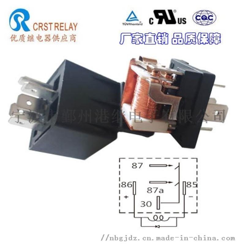全新常开汽车继电器CRST4141-2A-24V