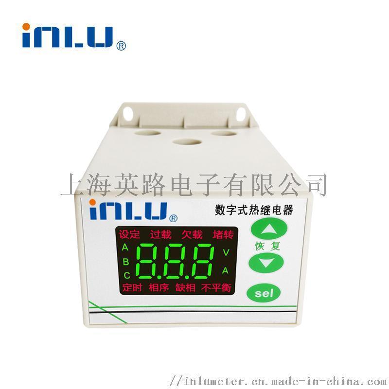 供应IN801数字式热继电器 控制器