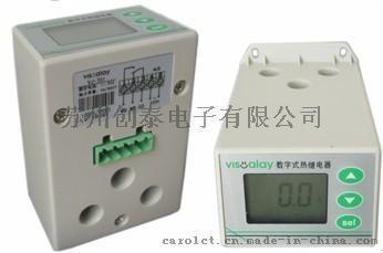 热继电器SJ25