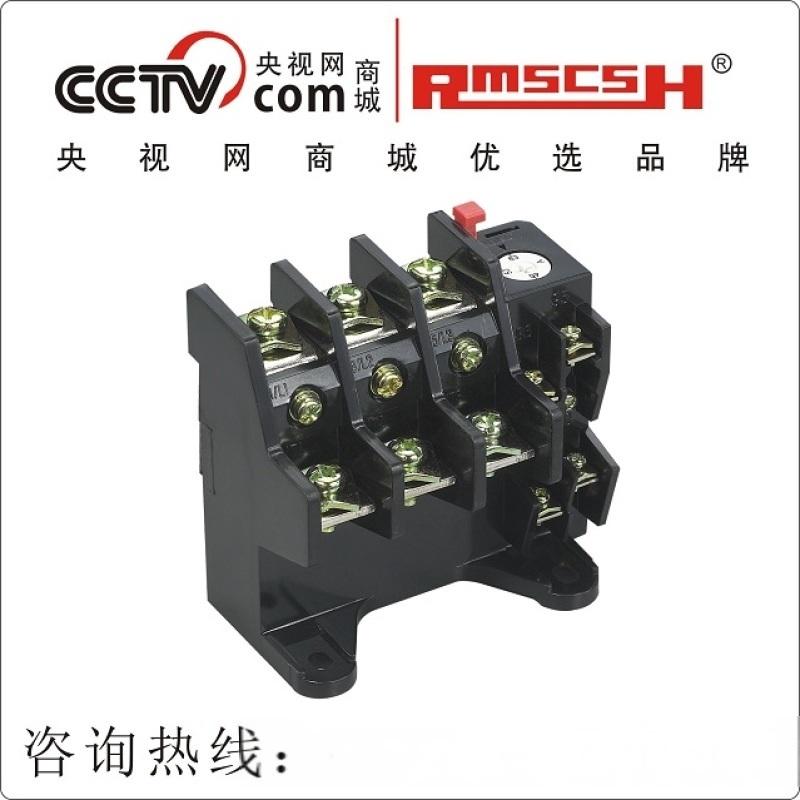 JR36-63 热过载继电器
