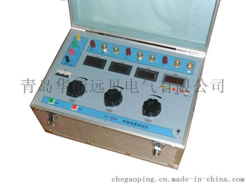 KX303A热继电器测试仪