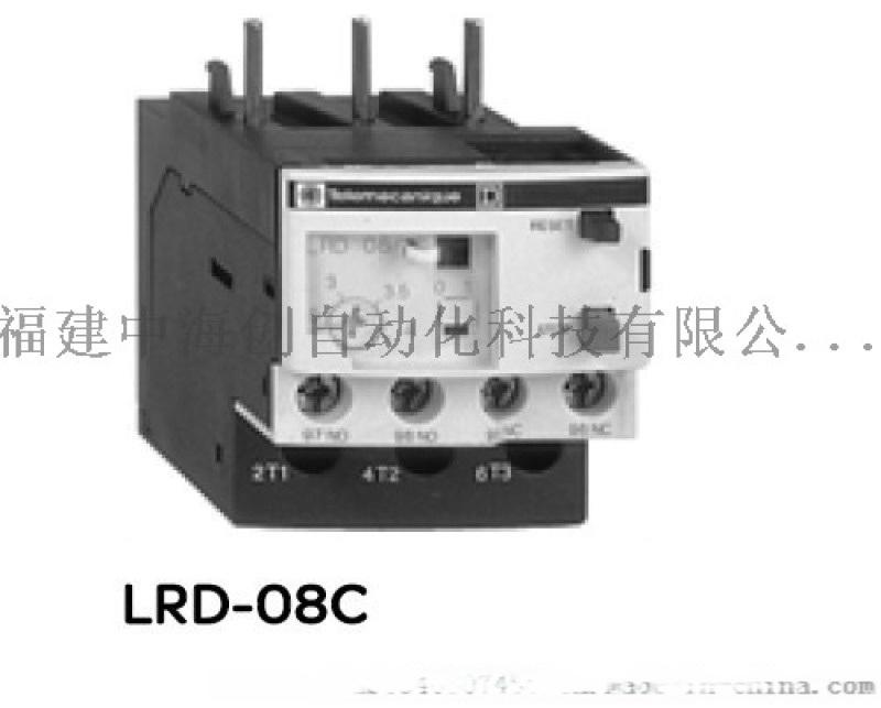 施耐德热继电器LRD01C 全型号  代理商