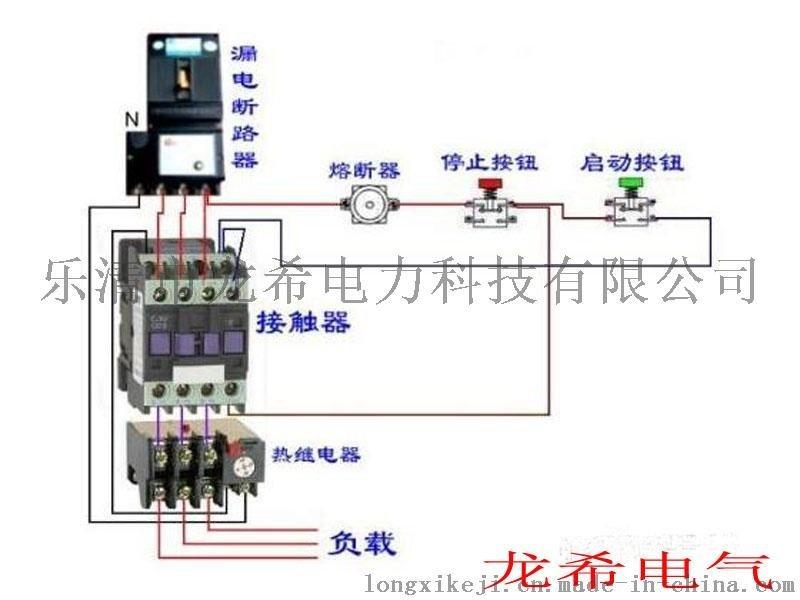 JRS1(LR1-D)热过载继电器-JRS1-0925,JRS1-0930龙希电气科技股份