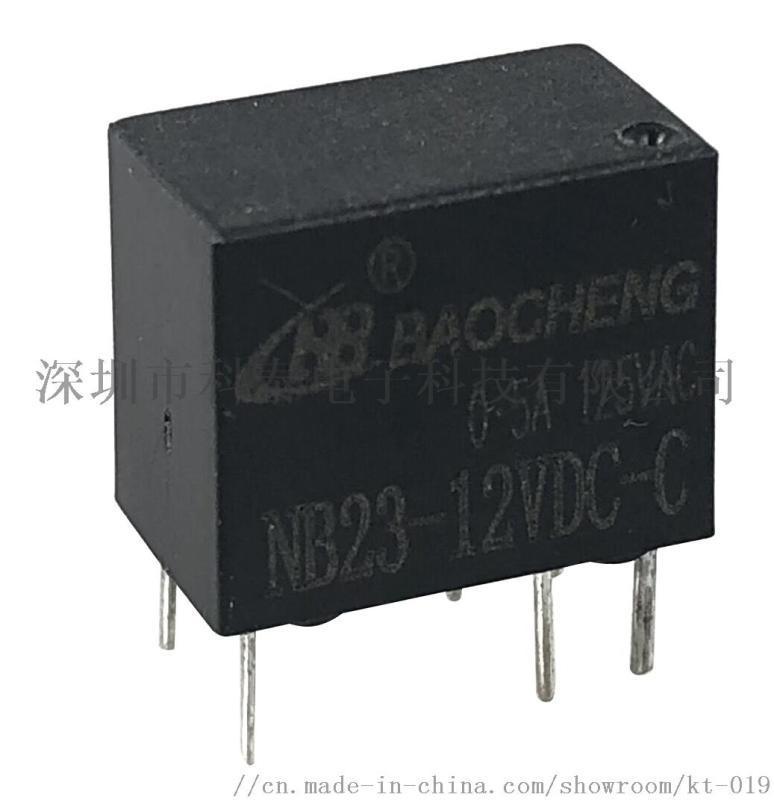 继电器 NB23-12VDC-C
