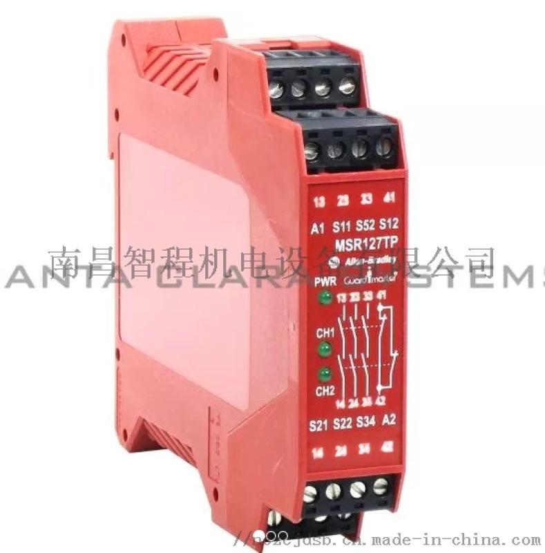 安全继电器440R-N23132