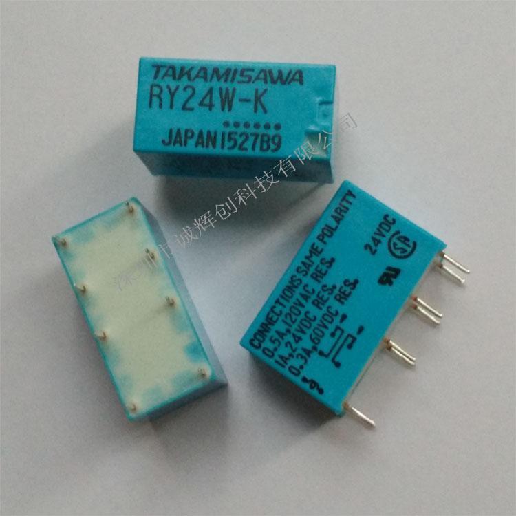 日本进口富士通继电器RY48W-K 信号继电器48V
