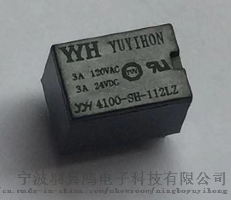 继电器YYH4100-SH-112LZ