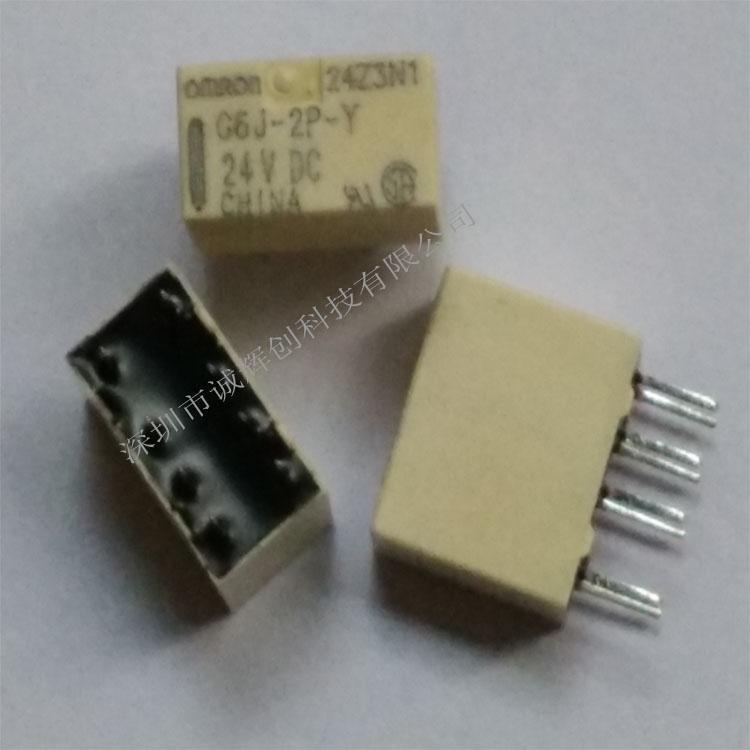 欧姆龙继电器G6J-2P-Y-DC24V 直插8脚小型信号继电器24V