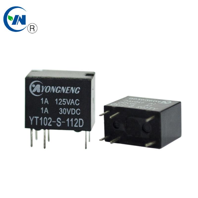 Yongneng 小型通信1A继电器HFD23