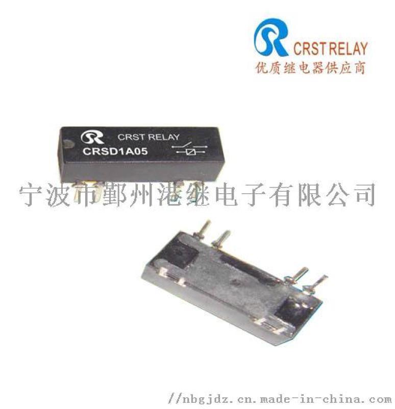 干簧(舌簧)继电器CRSD1A05 DIP 灵敏性