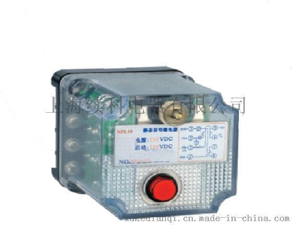 JX-11型静态信号继电器