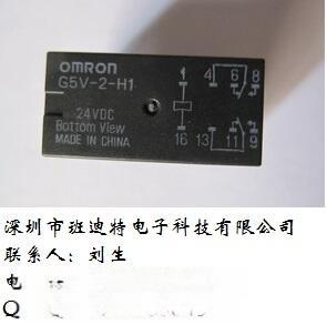 G5V-2-H1-24VDC欧姆龙继电器原装新货