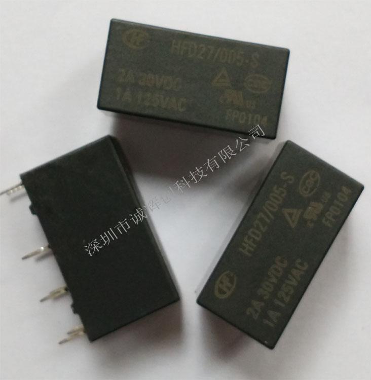 宏发信号继电器HFD27/005-S 原装新货