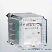 厂家供应JZ-MT系列跳位、合位、电源监视、断路监视中间继电器