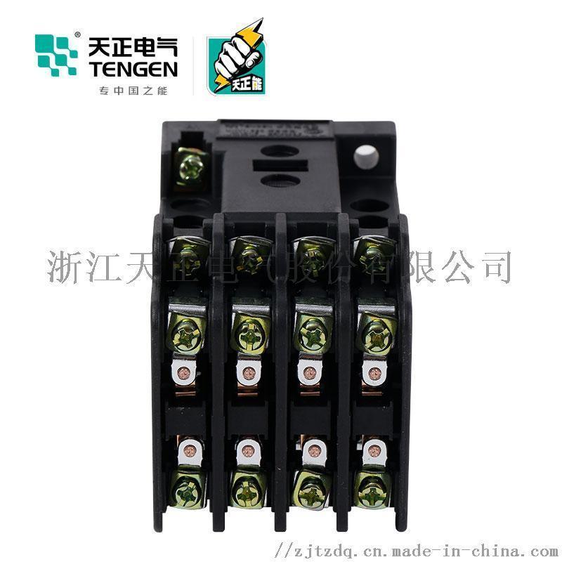天正电气(TENGEN)JZ7 通用型 不带灯 0.95A 4/5/6/8NO+4/3/2/0NC 24V-220VAC 中间继电器