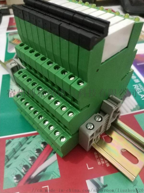 控制线路24V  继电器厂家
