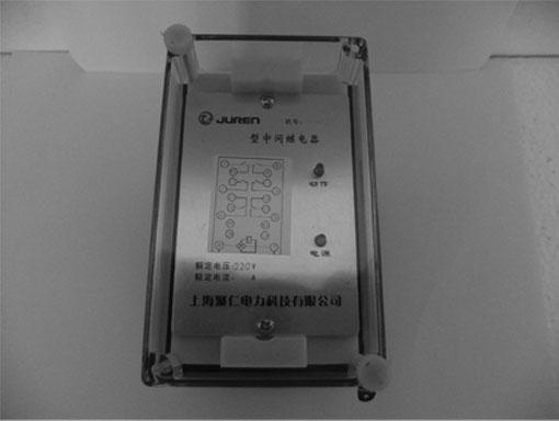 静态中间继电器 (ZJY-002 ZJY-002)