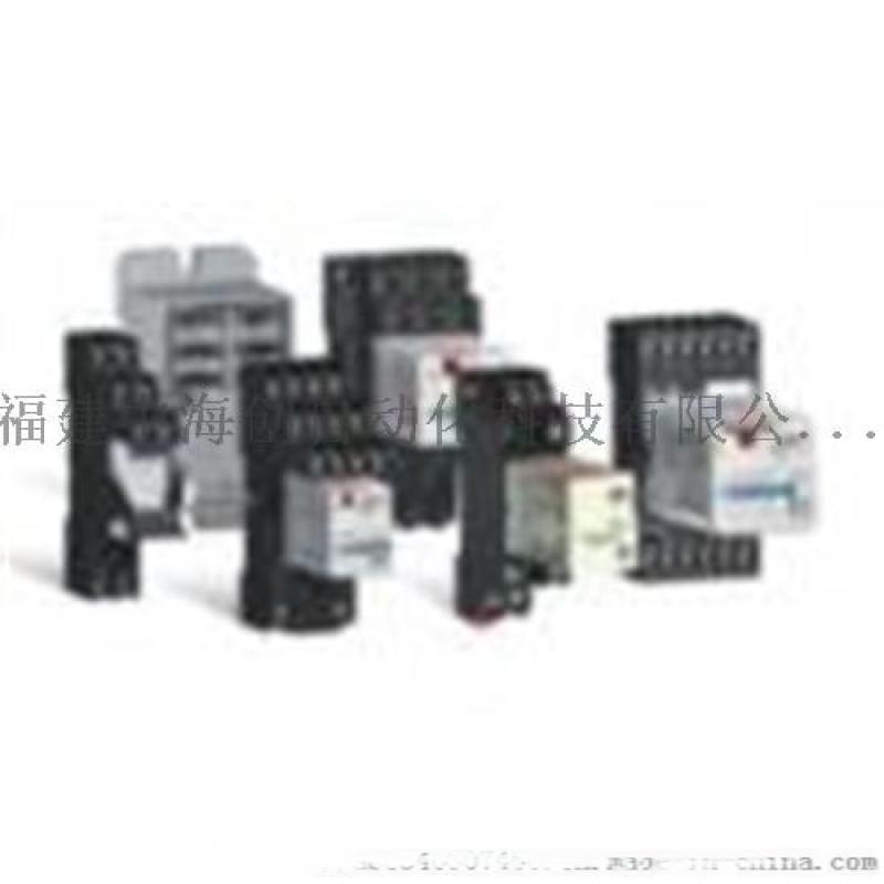 施耐德中间继电器RPM11B7广东惠州,东莞代理商