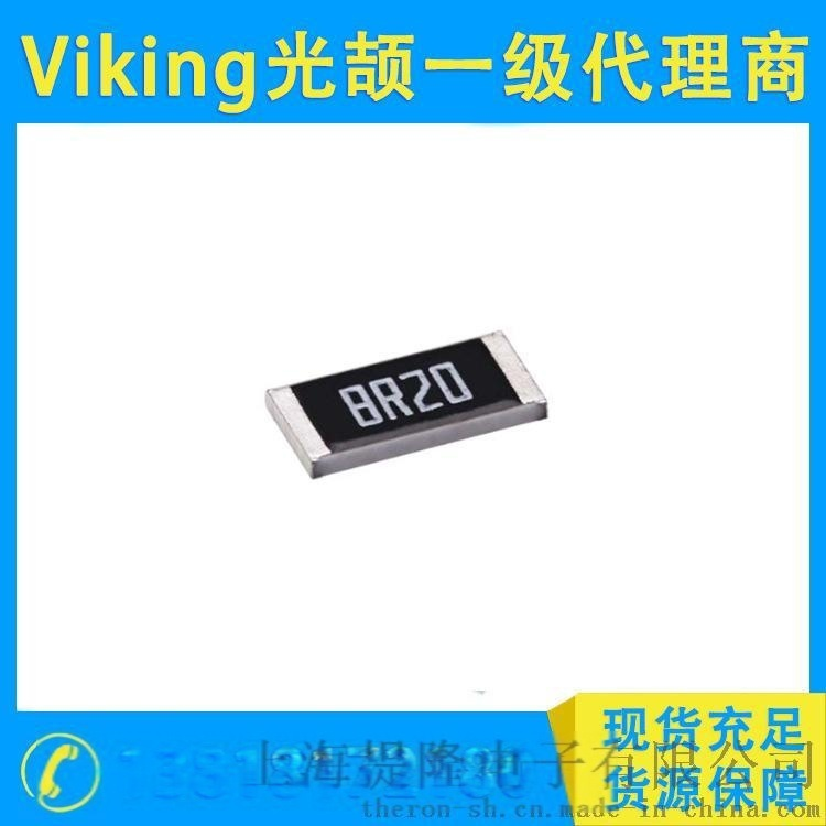 Viking光颉电阻,AR系列高精度低温漂薄膜电阻