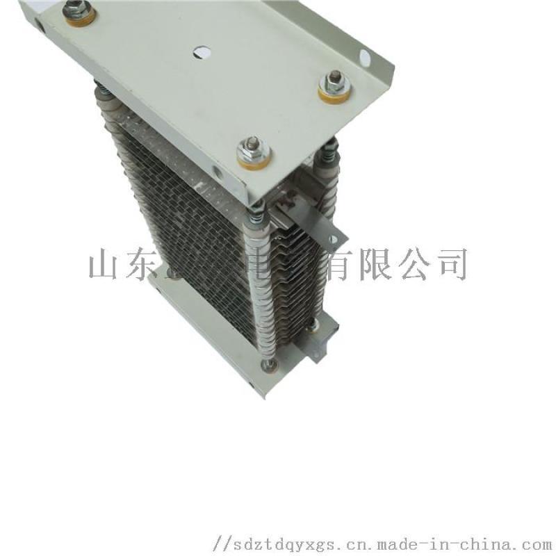 zx26不锈钢电阻器大功率制动调速起动电阻