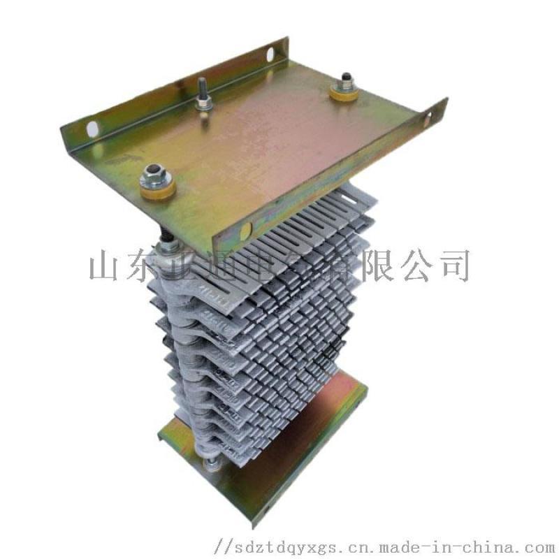 ZX1-1/5系列铸铁电阻器大功率起动制动调速电阻