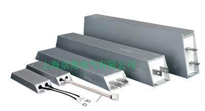 1000W功率京兆电气/CMEGA制动铝壳电阻器
