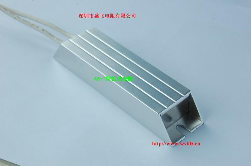电阻,铝壳电阻,刹车电阻