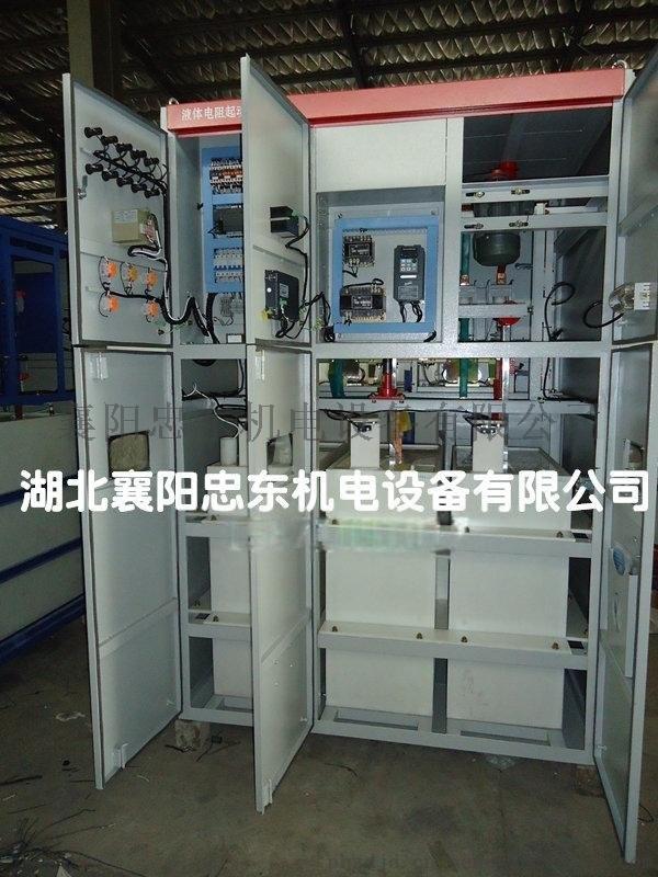 10KV水阻柜/液阻起动柜-湖北襄樊制造