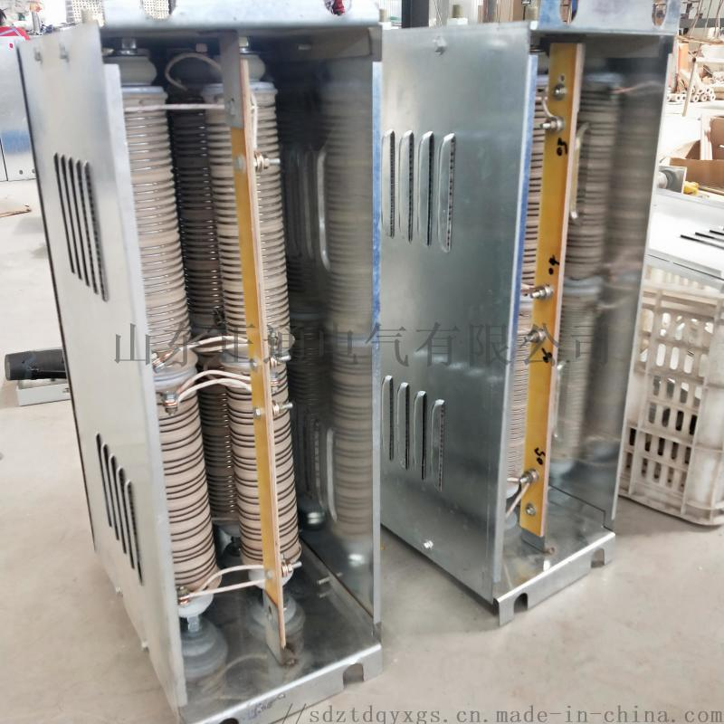 QZX27-1G铁铬铝电阻电机车电阻器