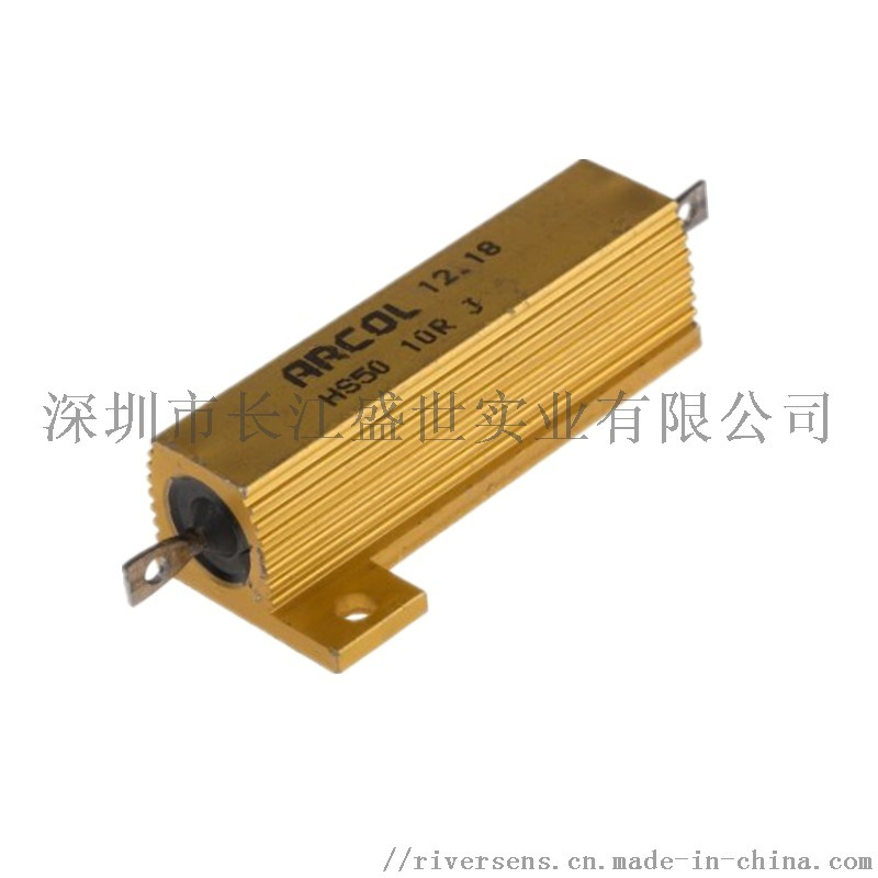 黄金铝壳绕线ARCOL电阻