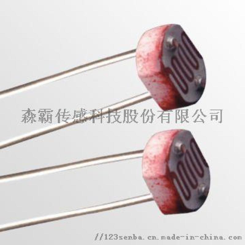 森霸光敏电阻 φ5系列