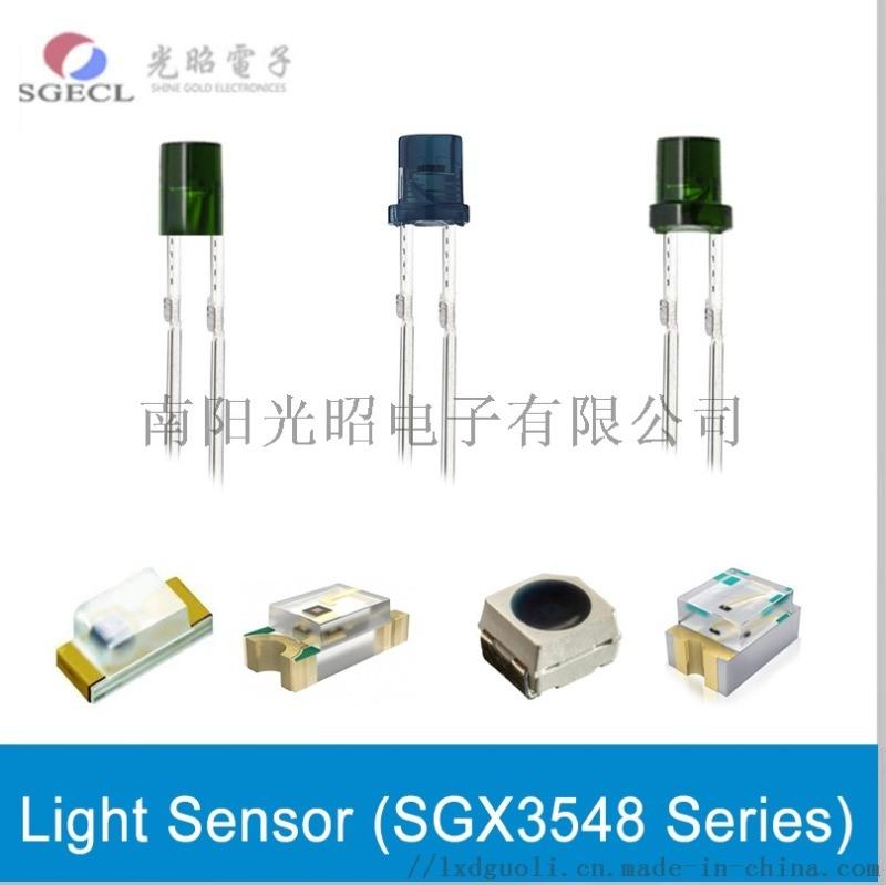 贴片光敏电阻3548 3537 3526 贴片光敏电阻 光敏传感器