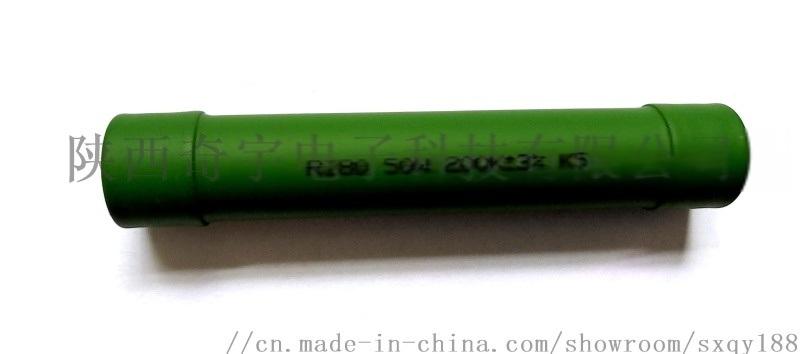 RI80系列型玻璃釉高压电阻器