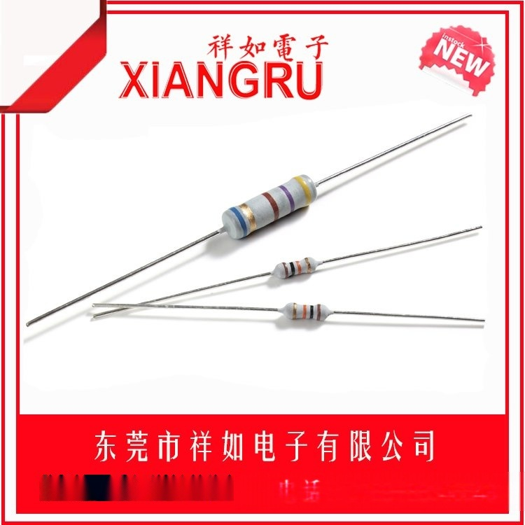 厂家直销 插件金属氧化膜电阻 全系列 物优价廉 欢迎来电咨询