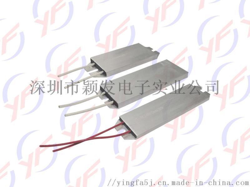 型铝外壳电阻60W伺服驱动内置制动电阻器