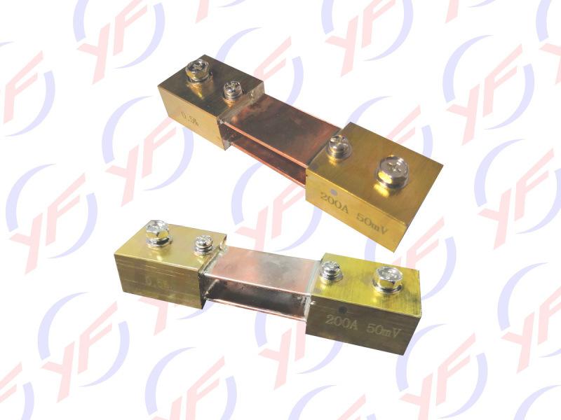 原厂高精度200A直流外附分流器