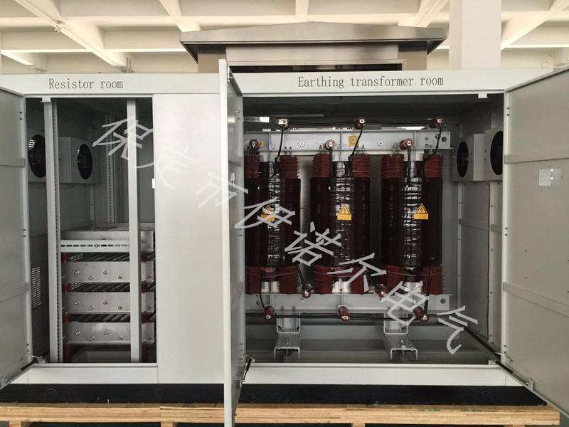 进口电阻器接地变压器小电阻接地成套装置