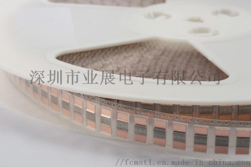 0.2mr3920锰铜合金电阻3920 2毫欧1%5W锰铜贴片电阻