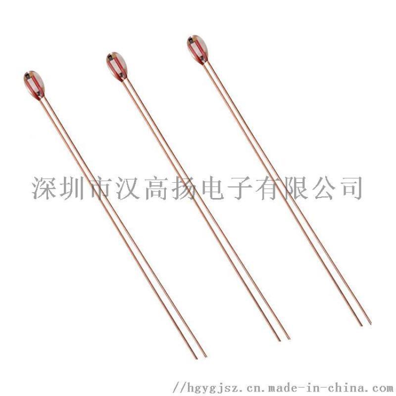 体温计用NTC热敏电阻